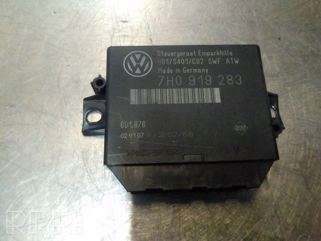Блок транспортера детали поступают на общий конвейер от двух станков производительности которых относятся как 5 4